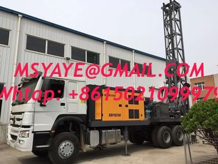 China 100m 120m 150m used trailer mounted water well drilling rigs portable waterwell drilling rig   equipment supplier